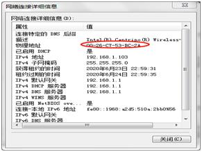 北京波威科技有限公司