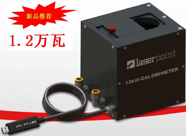 W12K-D55-SHC-USB直插式功率计