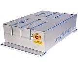 纳秒600W微加工激光器