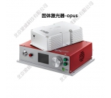 opus系列固体激光器-Laser Quantum