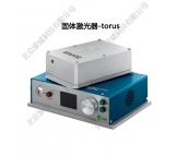 torus系列固体激光器-Laser Quantum
