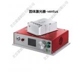 Ventus-系列固体激光器-Laser Quantum