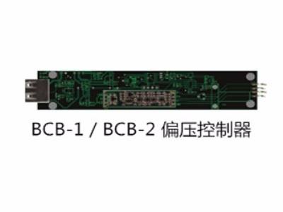 电光调制器偏压控制器(BCB-1/BCB-2)